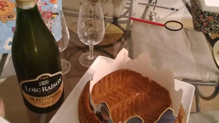 ガレット・デ・ロワ